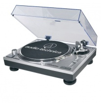 Audio Technica AT-LP120-USBHC (Silver)